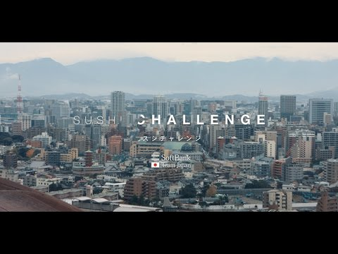 SoftBank Team Japan: The Sushi Challenge