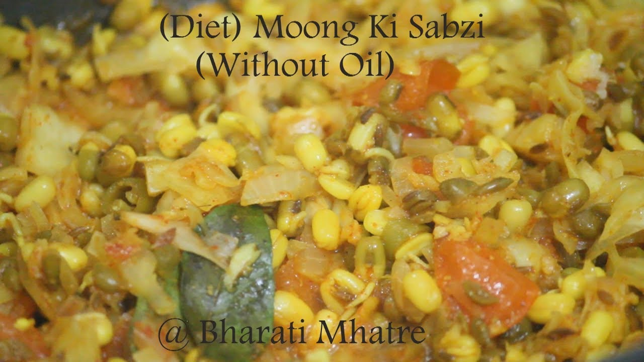 Diet Moong Ki Sabzi (without Oil ) Recipe in Hindi/Healthy/Tasty.