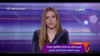 البدري يفاضل بين اكرامي و الشناوي لحراسة مرمي الأهلي أمام الانتاج الحربي - time out