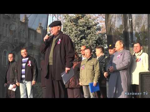 Евпатория 14.03.2014 перед референдумом о статусе Крыма