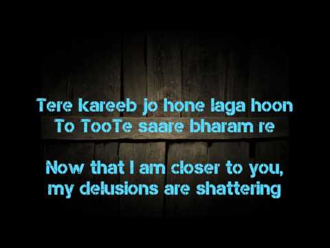 Sanam Re Lyric Translation