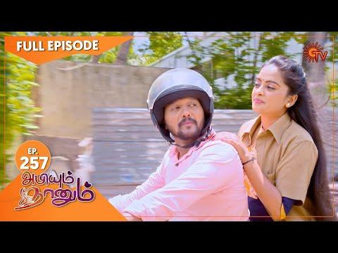 Abiyum Naanum - Ep 257   28 Aug 2021   Sun TV Serial   Tamil Serial