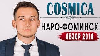Результаты и доходы батутного бизнеса в Наро-Фоминске 2018