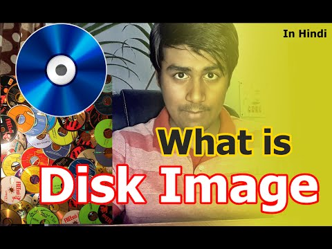 What is ISO Disk Image ? | How to copy an entire DVD (in Hindi)