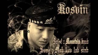 Hmong new song 2016 - mob kuv lub siab