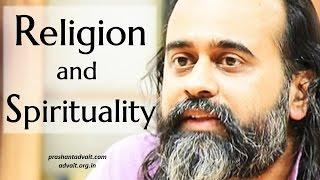 Acharya Prashant: Do religion and spirituality go together?