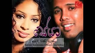 Kandulu Pini Watuna (FM Derana Seya Theme Song) - Poorna Sachintha & Kushani Sandareka