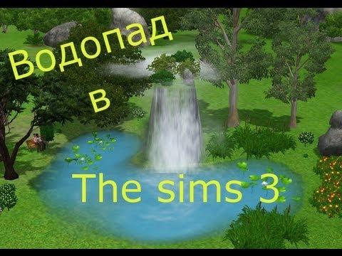 Как сделать мост в симс 3 фото 466