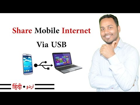 Share Mobile Internet Via USB Without Any Software - USB Tethering [Hindi / Urdu]