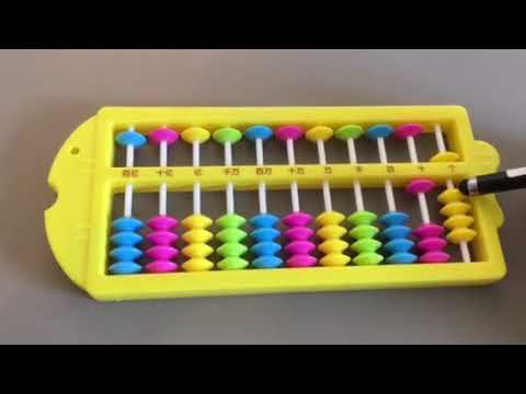 learn simple addition and on abacus - 480×360
