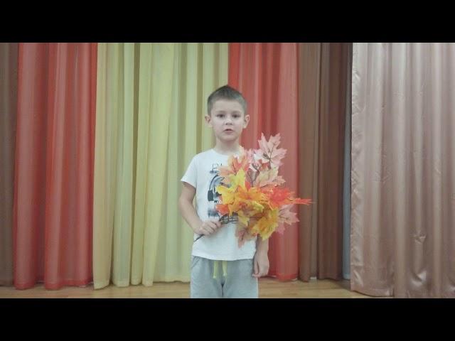 Изображение предпросмотра прочтения – АндрейЗеменков читает произведение «Цветок» И.С.Тургенева