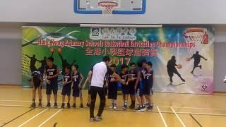 林大輝中學全港小學籃球邀請賽2017 (九龍塘宣道小學銅盾