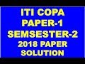 ITI COPA  NCVT SEMESTER –2 PAPER-1 SOLUTION FEBRUARY EXAM 2018