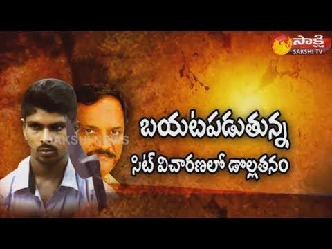 YS Jagan attack case | ఏపీ ప్రభుత్వానికి చుక్కెదురు