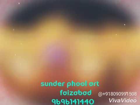 sunder phool art