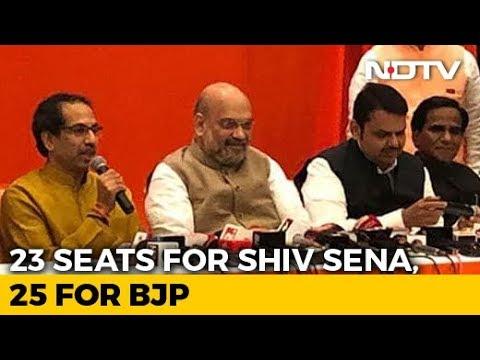 Sena, BJP To Contest Polls Together, Devendra Fadnavis Cites Ideology