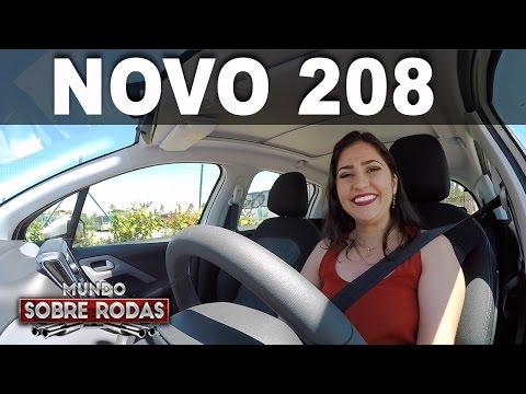Novo Peugeot 208 1.2 PureTech Allure 2017 em Detalhes