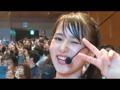 2019/08/17 AKB48全国ツアー2019〜楽しいばかりがAKB!〜埼玉会場