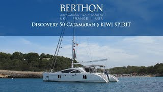 Discovery 50 Catamaran (KIWI SPIRIT) - Yacht for Sale - Berthon International Yacht Brokers