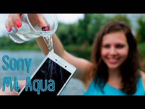 Sony Xperia M4 Aqua - обзор влагозащищенного смартфона от сайта Keddr.com