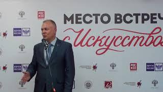 Игорь Решетников на открытии выставки в Бердске