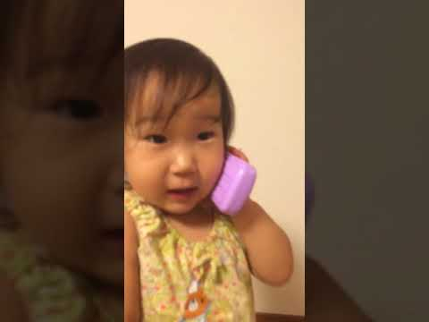 [Sneak Peek] Cute Toddler Talking on the phone (patron only video)