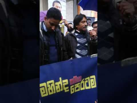 Mahinda Rajapaksa Agamathi Wenuwn Milano Sri Lanka Janatawagen Pranamya