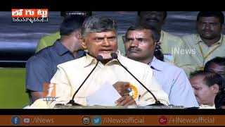 Video BC Janardhan Reddy Complaint To Chandrababu On Akhila Priya | Banaganapalli | Loguttu | iNews download MP3, 3GP, MP4, WEBM, AVI, FLV September 2018