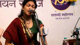 Priyanka Barve - Kuni hi Paay Naka Vajavu