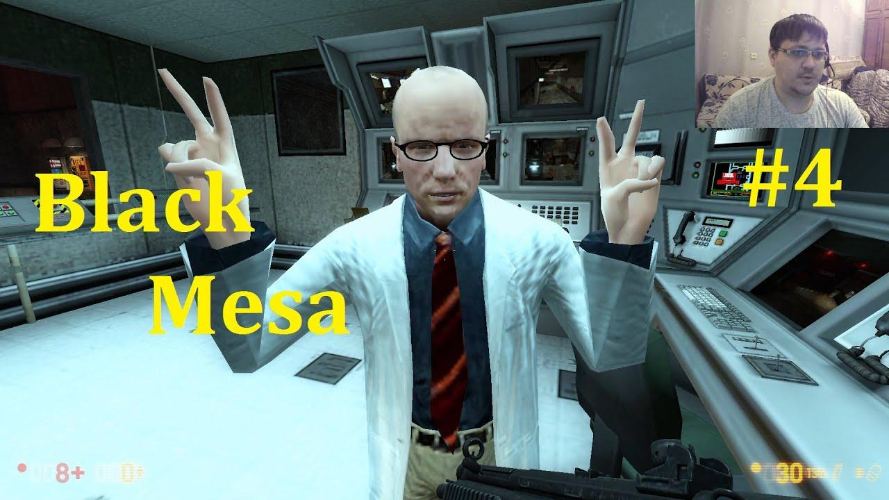 Half-Life Ремейк ► Black Mesa Прохождение ► Мочилово #4