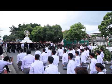พิธีอัญเชิญตราพระราชลัญจกร มหาวิทยาลัยราชภัฏบุรีรัมย์ 2557