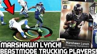 MARSHAWN LYNCH TRUCKING PLAYERS! BEASTMODE GOING OFF! Madden 19 Ultimate Team