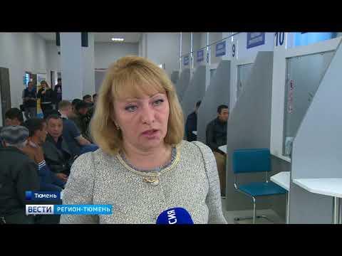 Паспортно-визовый сервис для иностранных граждан открылся в Тюмени