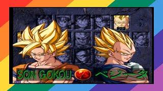 [PSX] Dragon Ball - Final Bout (Versus) Goku Vs Vegeta [TAS]