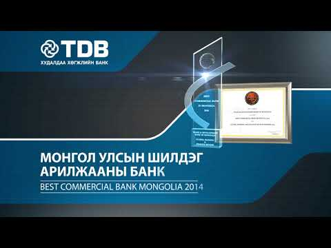 Global Banking and Finance Review - Best Commercial Bank of Mongolia 2014
