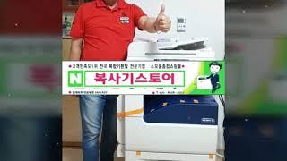 인천 송도동 복합기렌탈 ! '복사기스토어'…