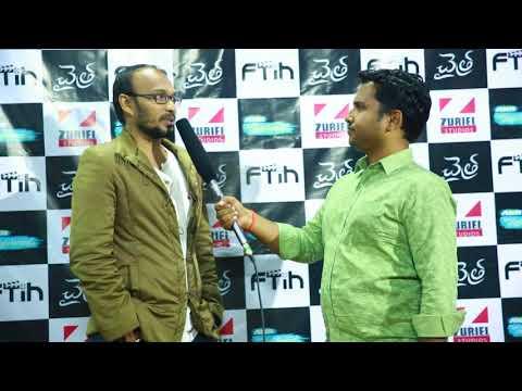 CHAITRA Premiere Director Yogee Qumaar Response || Zuriel Studios
