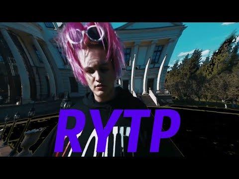 THRILL PILL- Я ЕБАЛ РЕП| RYTP