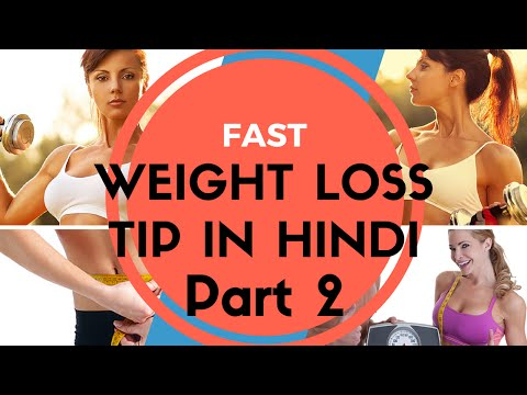 Weight Loss Tips in Hindi - Motapa Kam Karne Ke Upay