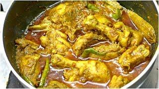 ঢাকাইয়া হোটেলের স্টাইলে মুরগীর মাংস ভুনা রেসিপি || Restaurant Style Perfect Chicken Vhuna_Murgi Vuna