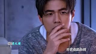 周杰倫Jay Chou - 不愛我就拉倒 (歌詞)