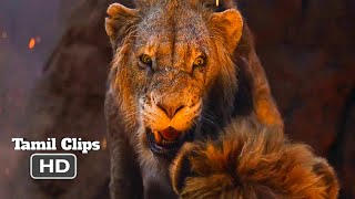 The Lion King (2019) - Scar Secret Open Scene Tamil [16/19] | MovieClips Tamil