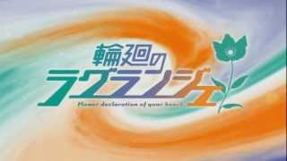 Rinne no Lagrange Season 2 OP - Not sure what the song name is as o...