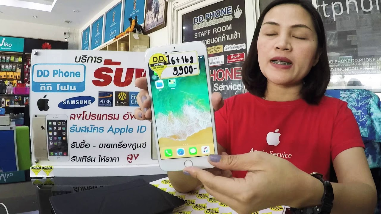 iPhone มือ2