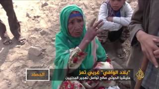 عنوان جديد لانتهاكات الحوثي وصالح اسمه تبيشعة