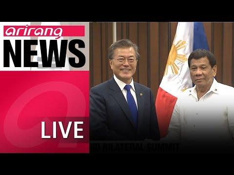 [LIVE/ARIRANG NEWS] South Korea, Philippines Bilateral Summit Gets Underway...