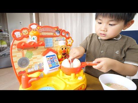 スマートアンパンマンキッチン&アンパンマンラーメンセットで遊んでみた Anpanman kitchen