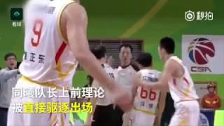 Basketball Owner goes Crazy | CBA Hits rock bottom