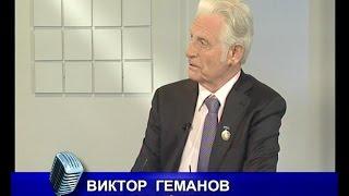 Вести-Интервью. Виктор Геманов, военный историк, писатель, журналист