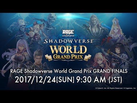 2017 RAGE Shadowverse World Grand Prix Day 2 LIVE!